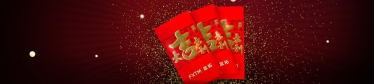 Welcome the Chinese New Year with Cash Bonus Giveaway Promotion