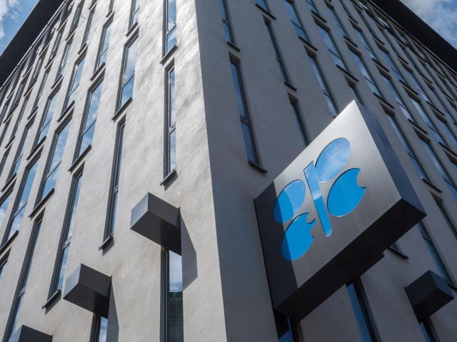 Oil awaits OPEC+ supply cuts decision