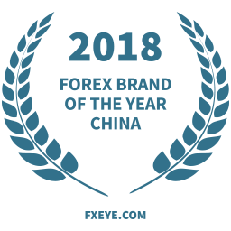 Forex Brand of the Year 2018
