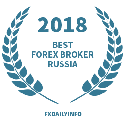 2018 Best Forex Broker Russia award