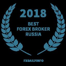 2018 Best Forex Broker Russia award