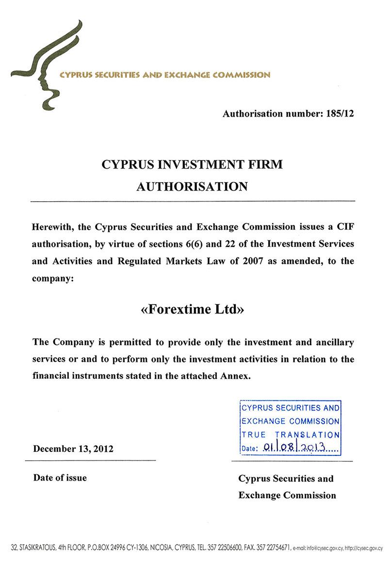 CySec License