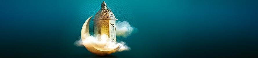 Ramadan2-CN.jpg?itok=brPuMz1E