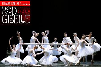 Eifman Ballet - Red Giselle, Cyprus