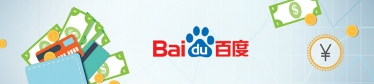 Baidu Pay Option Now Available with FXTM!