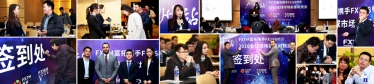 FXTM seminar in Guangzhou was a huge success!